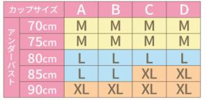 マークゼニスサイズ表