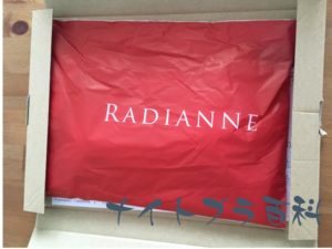 ラディアンヌの包装